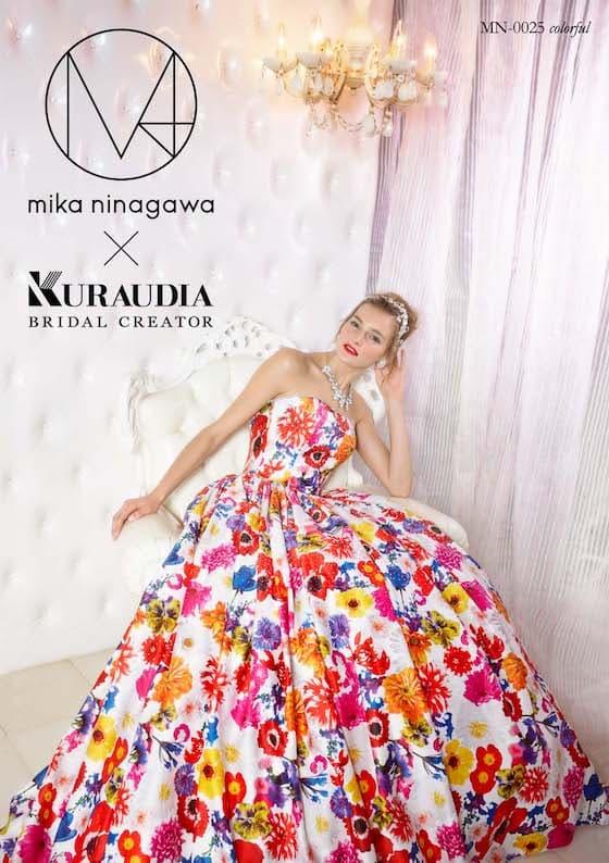 M/mika ninagawa
