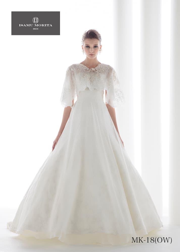 イサムモリタの長袖ウェディングドレス