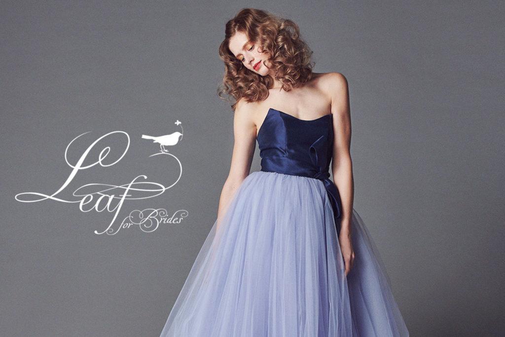 リーフフォーブライズ ドレス