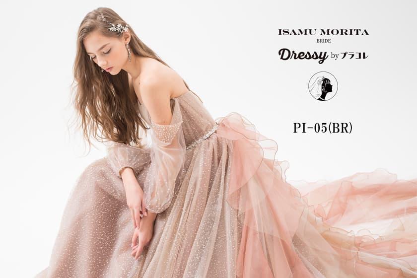 イサムモリタ ドレス